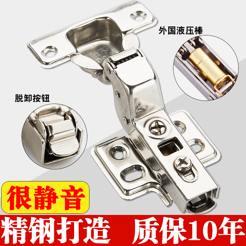 Home Furnishing wooden decoration cabinet chair wardrobe hinge folding table and folding door hinge hinge parts turnovered bed