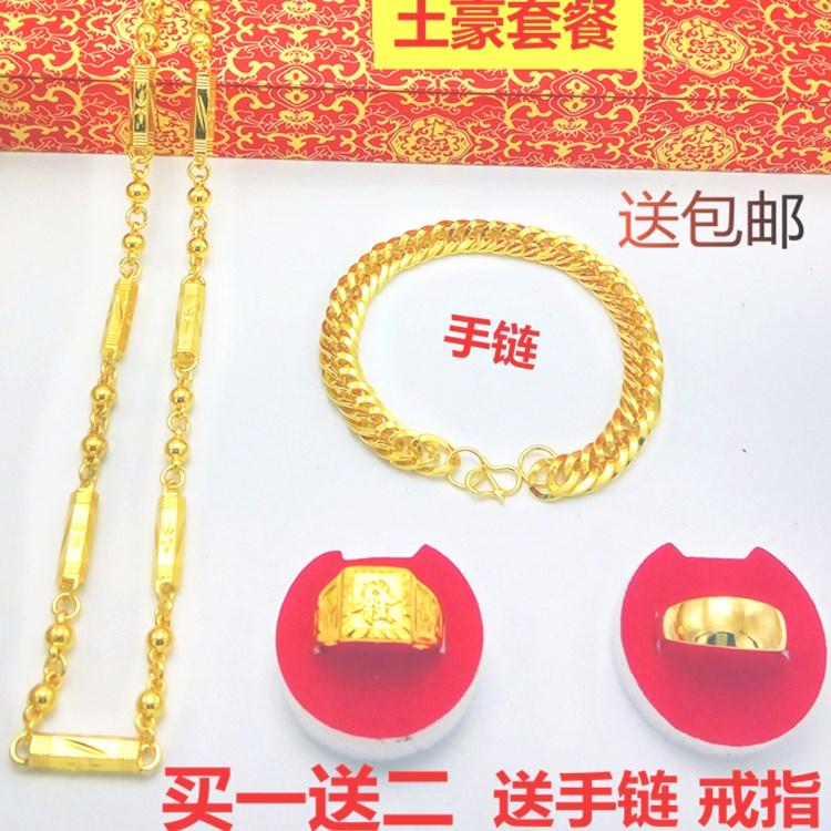 покрытая золотой кулон мужчин более Наньша имитация истинных и ложных золотой кулон личности доминирования мяч Daikin цепи сырой не исчезает
