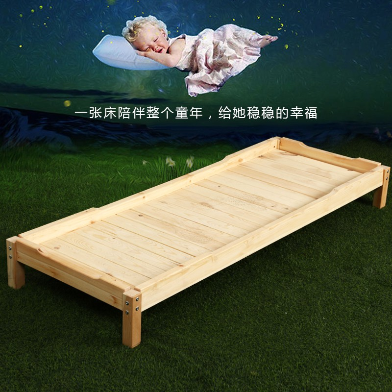 Kindergarten special nap bed, lunch break stacked bed, children's bed, wood single bed, foldable solid wood bed