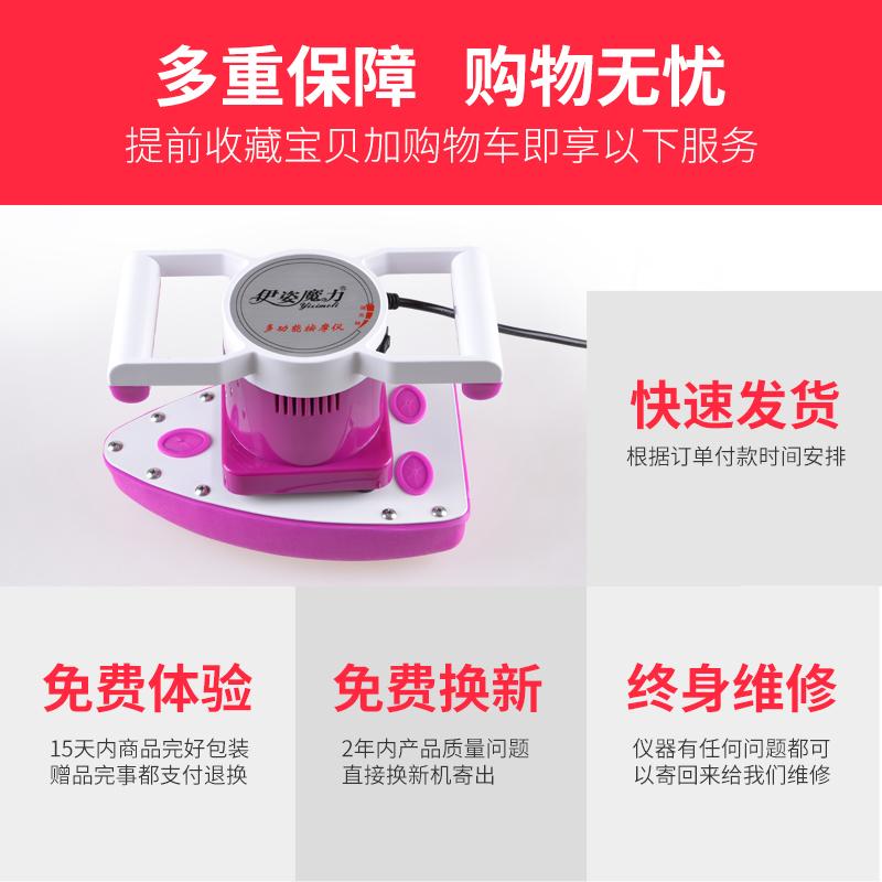 Posture magic vibration massager, multi-function reducing belly vibration beauty salon, ovarian maintenance instrument home