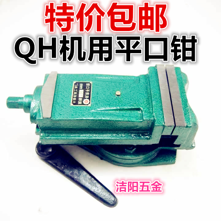 Clamp 100/125/160/200/250/300/320/400/500MM with new QH planer milling machine