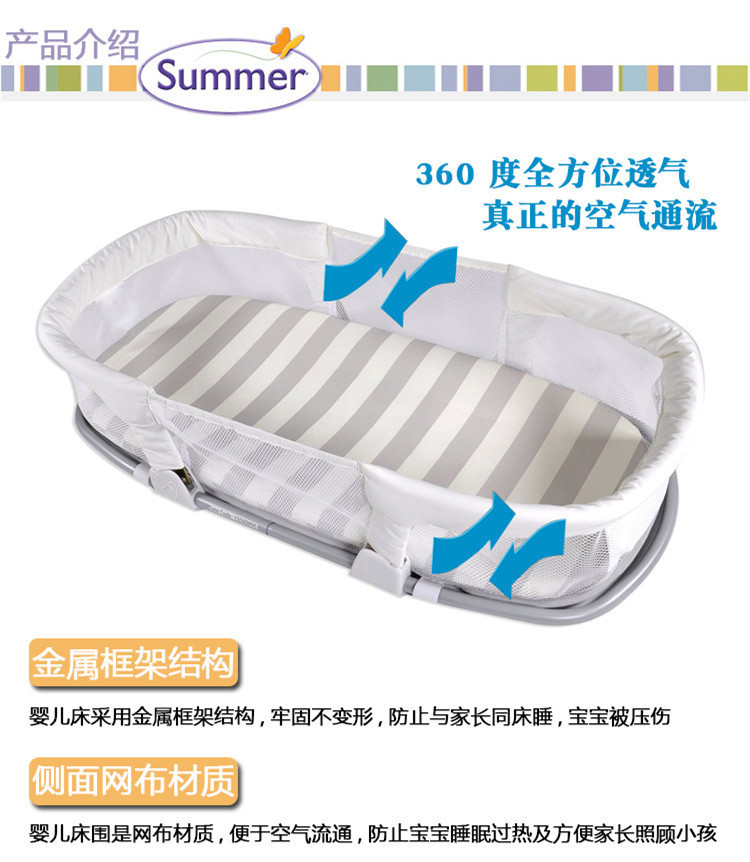 βρεφικό κρεβάτι πολυλειτουργική πτυσσόμενο κρεβάτι μωρό μου ταξίδι έξω το κρεβάτι του φορητού νεογνική κρεβάτι φορητό ββ κοιμάται στο μπλε