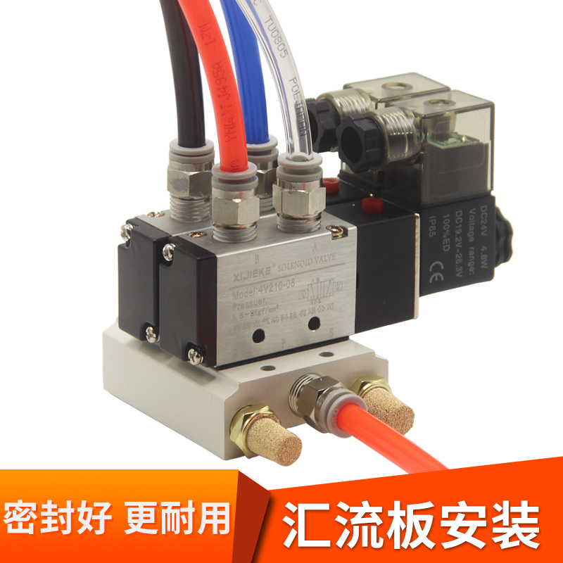 West Czech solenoid valve, 220V two position five way reversing valve, 24v12v coil, 4v210-08 solenoid valve