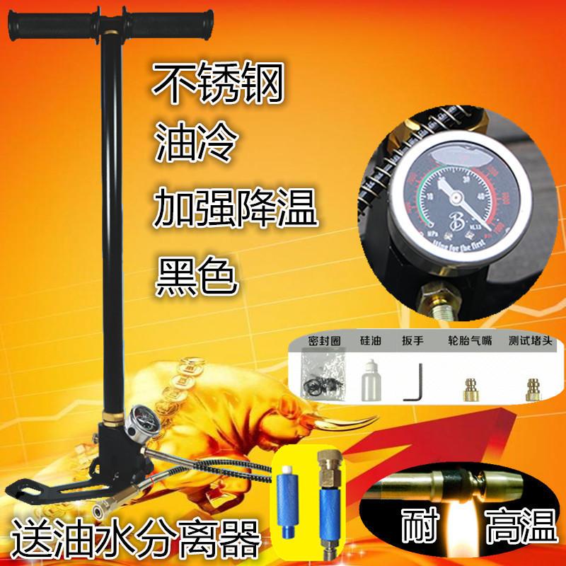 γρήγορα η σειρά υψηλής τάσης τρόμπα 30mpa40MPA επίπεδο 3 φιάλες νερό πετρελαίου από ανοξείδωτο χάλυβα. η χειροκίνητη αντλία 30