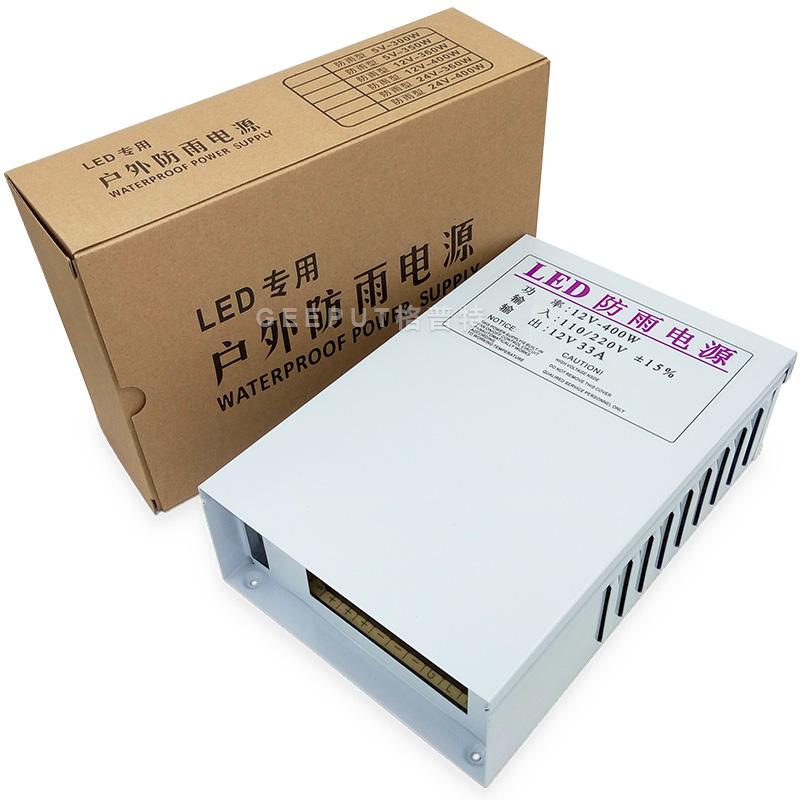 - a korona kettős 11 nagyobb és 12V33A400W eső elleni védelem áramellátás helyreállításakor. 12V400W hálózati transzformátor l