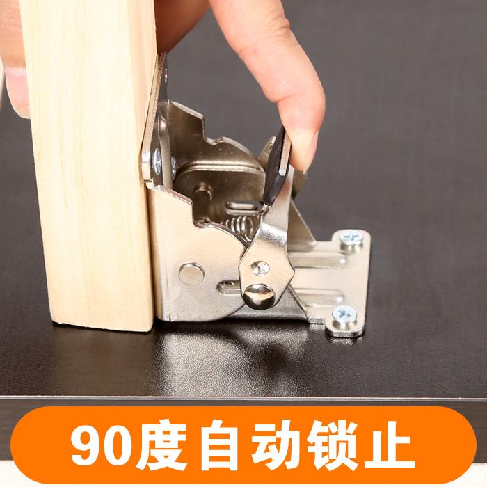 Hinge 90 fold folding simple installation change 180 degree table support thin plate hinge hinge