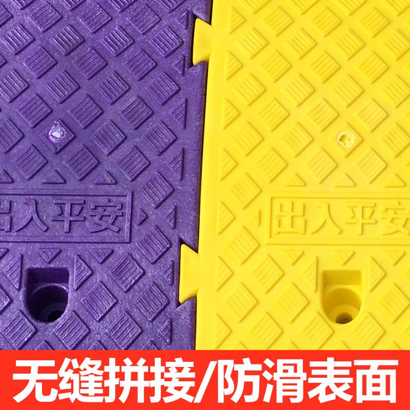 Το μαξιλάρι με ελαστικό πλαστικό κλίση στο δρόμο του τροχού βολικό LU όριο το πόδι σου στην πόρτα πάνω δόντια κλίση τριβής