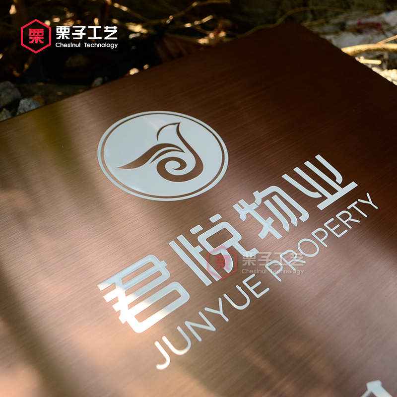 Billboard design, drawing rose, golden corrosion company brand, stainless steel antique Copper Co brand etching custom made