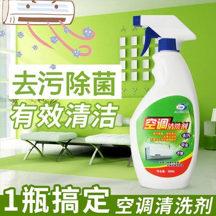 สเปรย์โฟมล้างทำความสะอาดแอร์บ้านอยู่ในแพคเกจการฆ่าเชื้อผงซักฟอกผงซักฟอกที่พัดที่ใช้ในรถยนต์