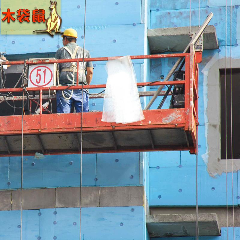 屋上保温板しゃ音板xps押出成形板室内断熱消音床地面50MM防湿板