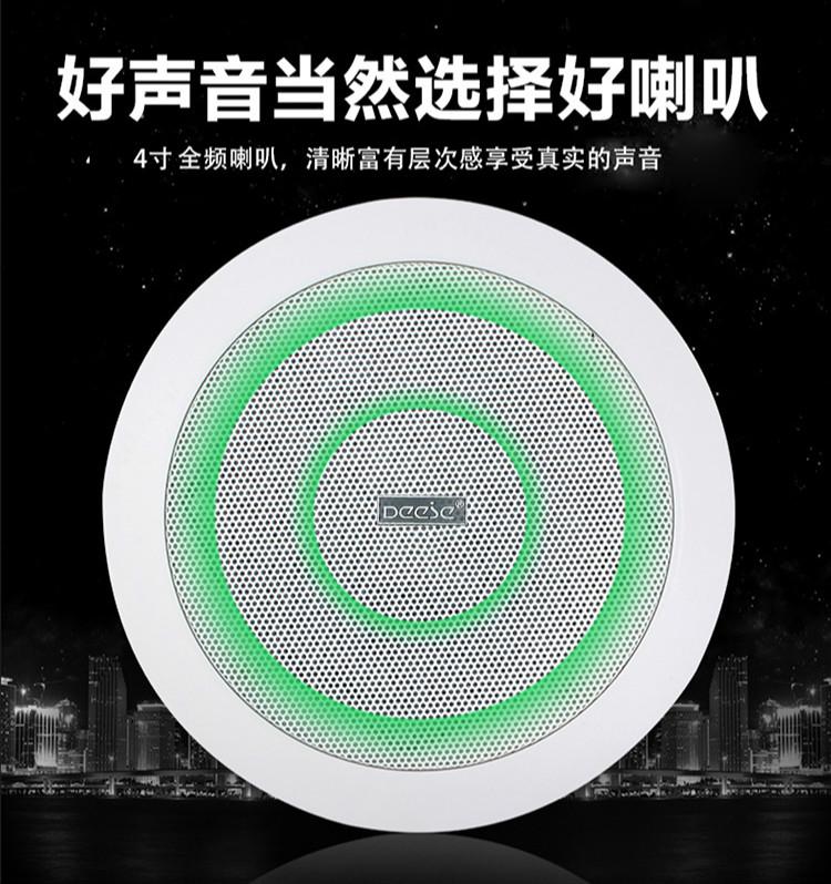 бытовой бас потолок рог встроенный оратор wireless bluetooth потолок аудио downlight гостиной костюм