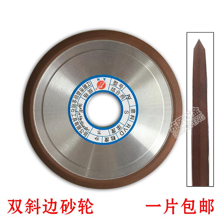 Diamond single bevel wheel hard alloy saw blade tooth bevel cutter head grinding abrasive wheel crystalline tungsten steel