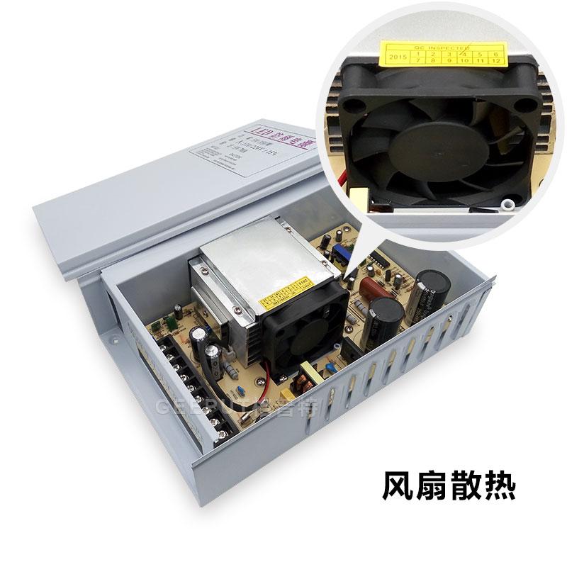 dobbelt 11 store og fremme af red crown særlige 12V33A400W rainproof skifte strømforsyning 12V400W transformator - l