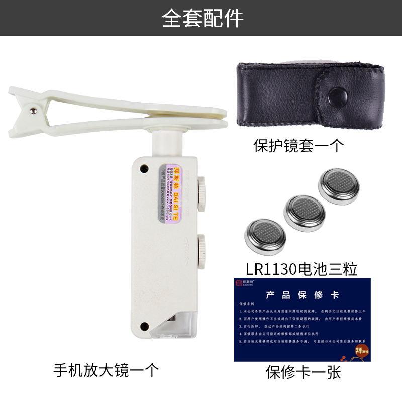 観察新品新型メンテナンス良質メンテナンス高清デスクトップ電子ルーペled200倍携帯顕微鏡