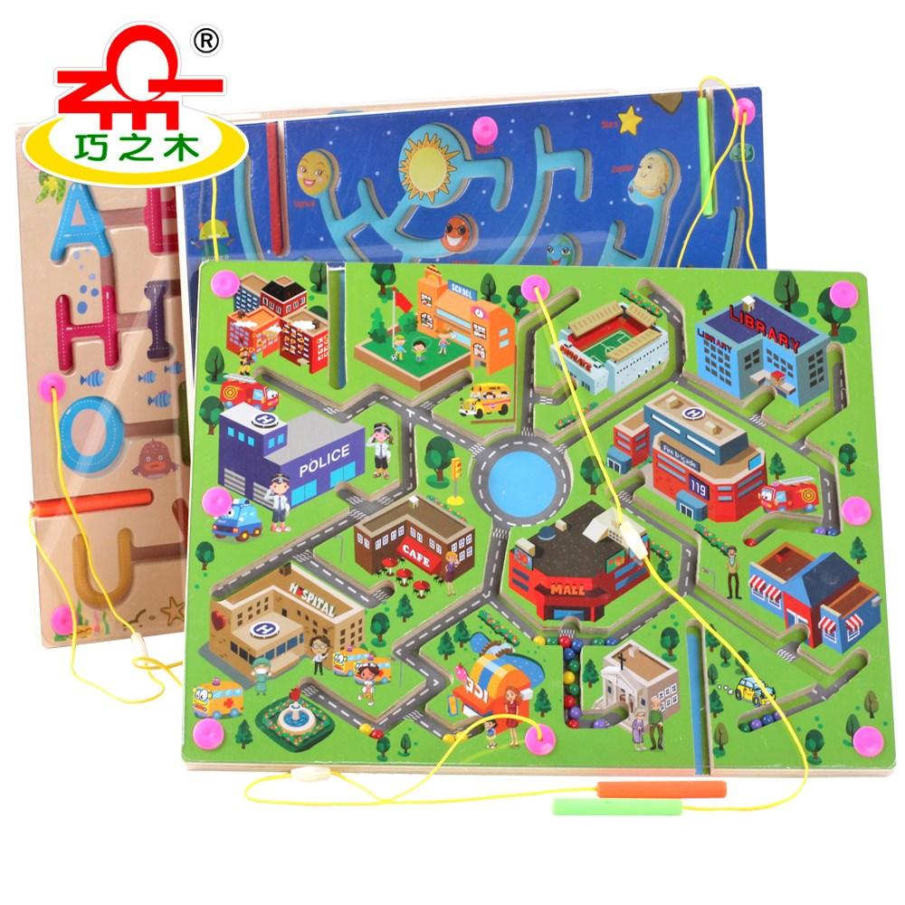 nye børn, baby einstein magnet labyrint magnetiske pen magnetisk bold piger og drenge intelligens legetøj