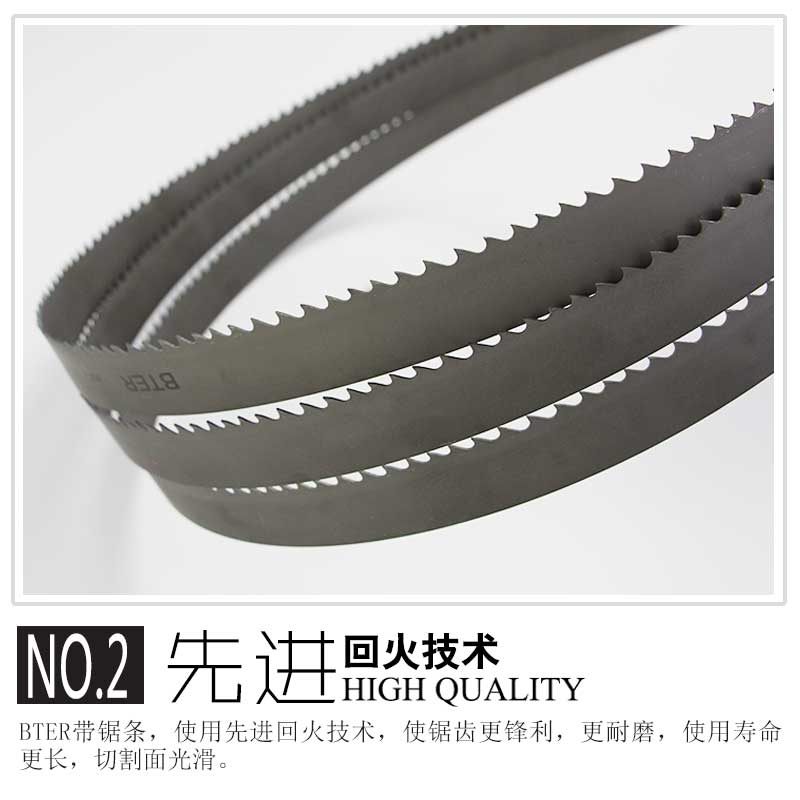 Double metal band saw blade imported material M42 band saw blade, 3505 saw blade, 4115 band saw blade, machine saw blade