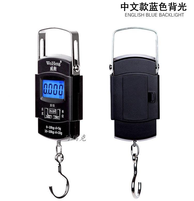 Wei durchgeführt tragbaren Rahmen elektronische waagen (Hand der federwaage