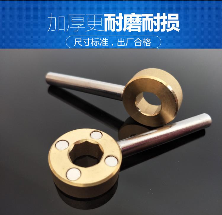(-) nieuwe achthoekige sleutel klep klep verwarming magnetische sleutels stromend water. - water