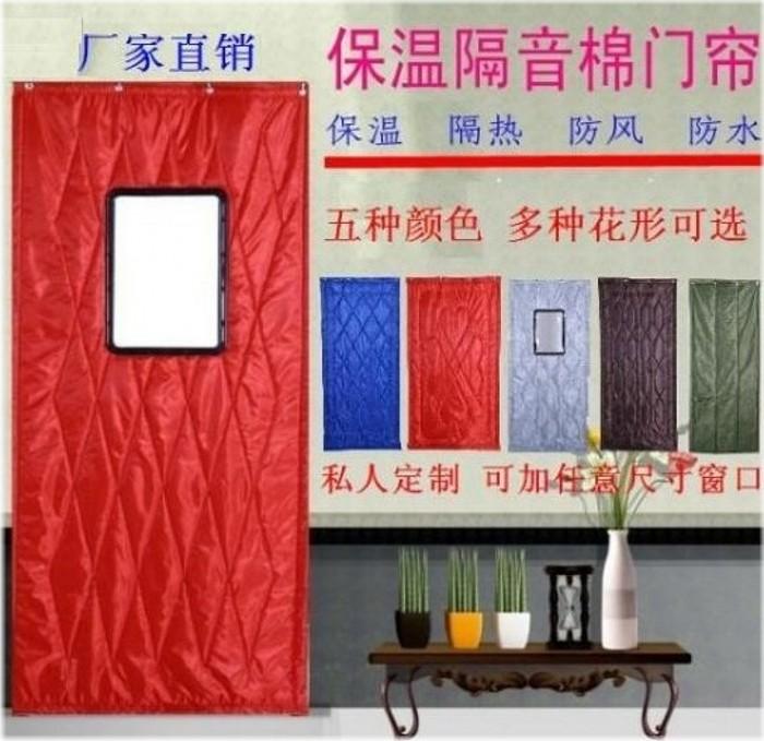 겨울 가정용 면 커튼 보력 공장 문 따뜻하게 방음 에어컨 방풍 보온 욕실 방수 방진 문발