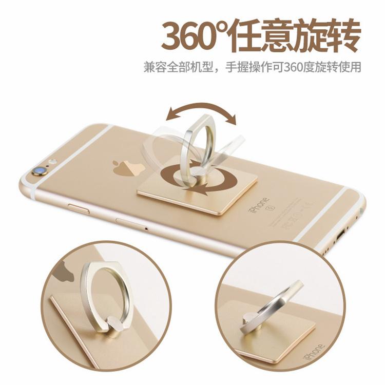 Adesivo celular fivela fivela com anel de proteção Placa de telefone de suporte.