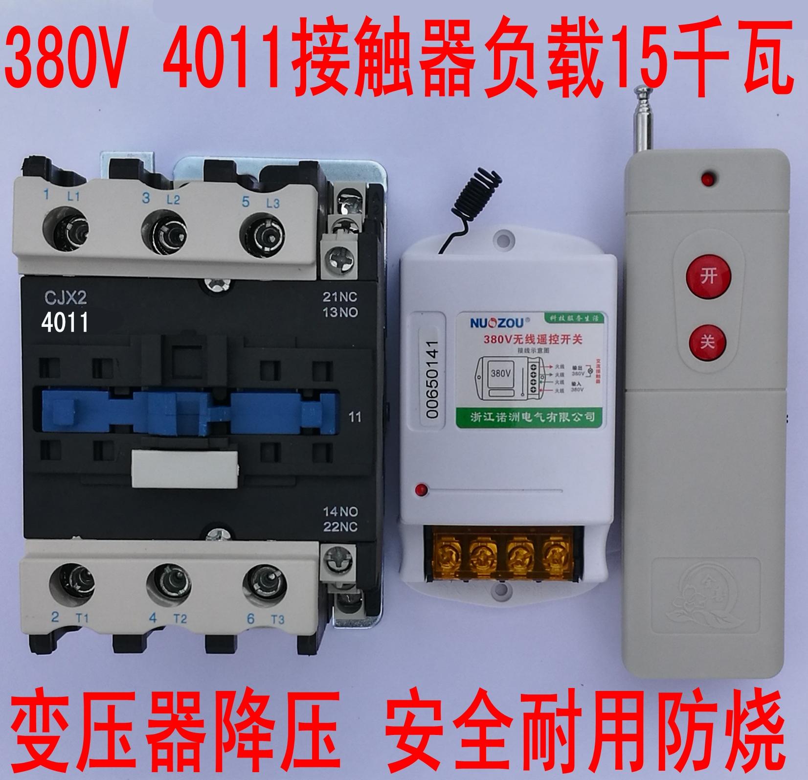 De nieuwe draadloze afstandsbediening is door de muur. 220V380V 3000 meter grote macht 5.5-30 kW pomp.