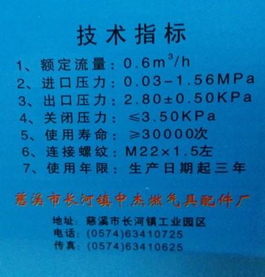 Jia Ying Grande fluxo ajustável válvula de segurança, válvula de alívio de pressão de gás fogão de gás válvulas de cilindros e acessórios de Cozinha.