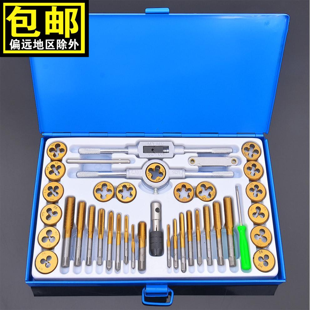 工具セット用前歯用工具セット用ねじセット