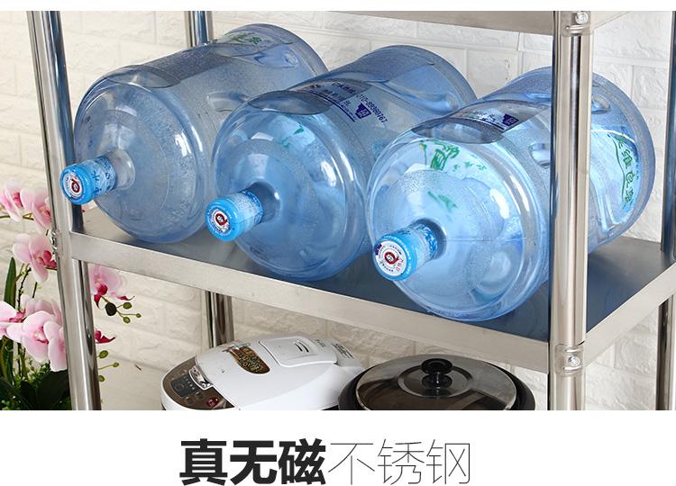 Rack de PISO de Cozinha de aço inoxidável utensílios de Cozinha rack de armazenamento de 4 camadas prateleira de armazenamento rack de forno de Microondas Pode ser personalizado