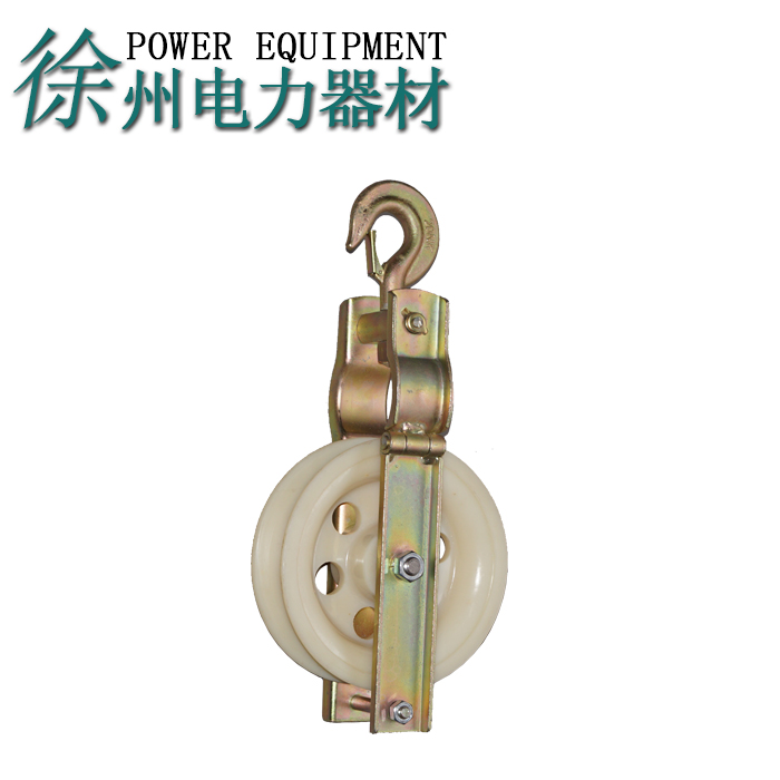 Factory Outlet pulley cable pulley nylon pulley single-pulley pulley pulley aluminum pulley