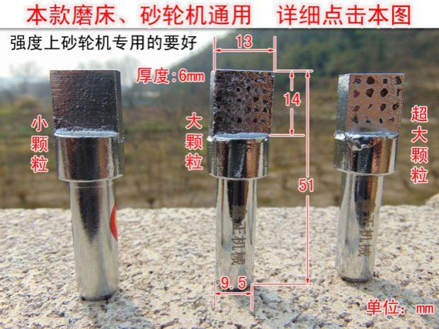 Diamond tragbare kommode, orthopädische schleifer nicht Glatt, flach kann der schleifscheibe