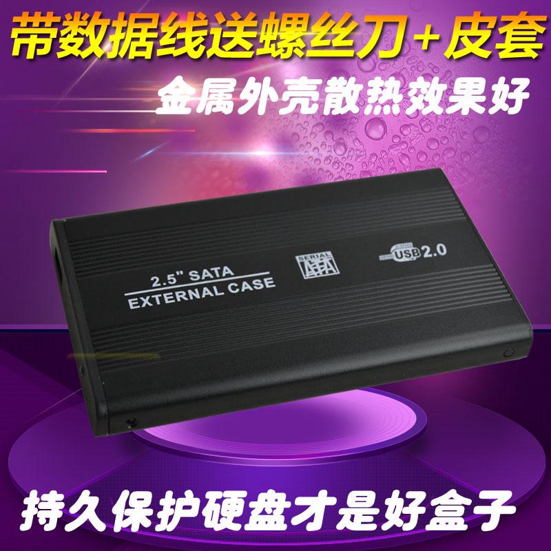Conditionnement de courrier de 2,5 pouces portable SATA / nouvelle interface de cartouche de disque dur mobile USB2.0 enveloppe mince d'alliage d'aluminium
