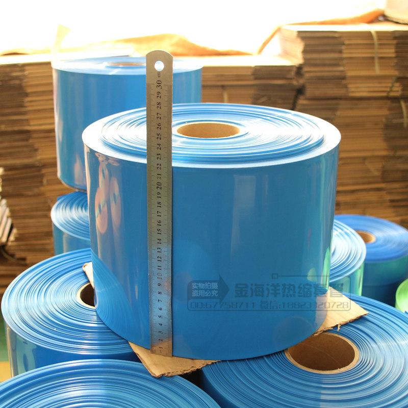 La venta directa de la fábrica de baterías de litio 18650 contracción térmica de tubo PVC retardante de llama azul de la piel y el retablo de la película el tubo