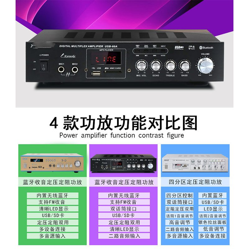Music Bluetooth air amplifier suction ceiling ceiling stereo constant pressure amplifier
