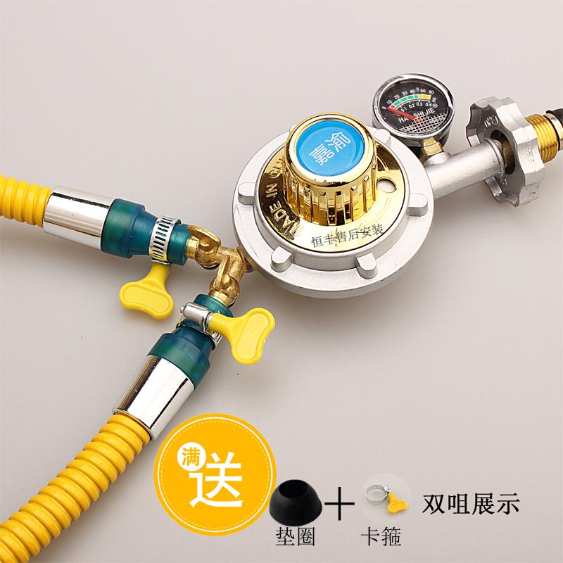 新しい減圧弁の低圧弁の安全弁