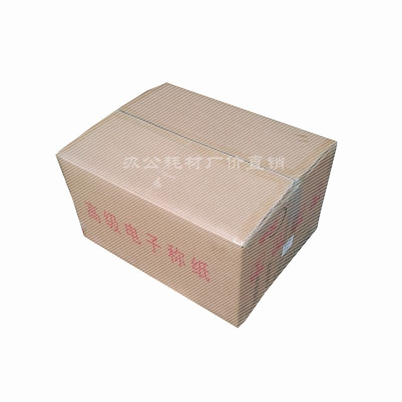 10 volume 40*30 suitable for Dahua Electronic Scale called paper 4030 thermosensitive adhesive label printing bar code paper