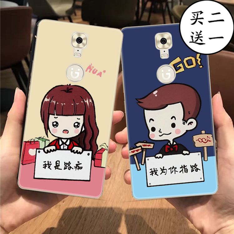 A couple of interesting cartoon Jin s9/s8/s7/s6//m6plus/m5/F103/r7 mobile phone shell silicone female
