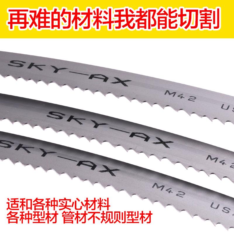New imported band saw blade M42 bimetal band saw machine band saw blade 3505*27*0.9*34*4115