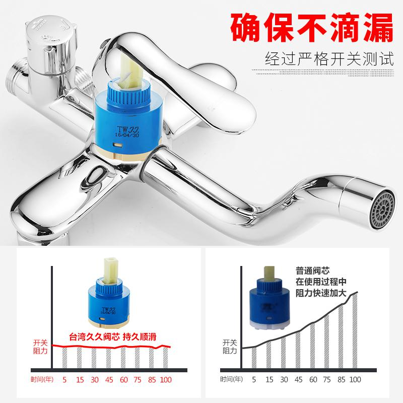 Mixing valve spool 35 hot and cold shower basin kitchen accessories hose 40 ceramic switch valve core water head