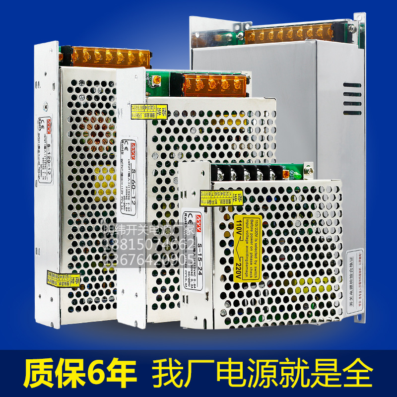 Double eleven big promotion meanwell switching power transformer 220 12V10A monitoring LED DC power supply 24V5AS