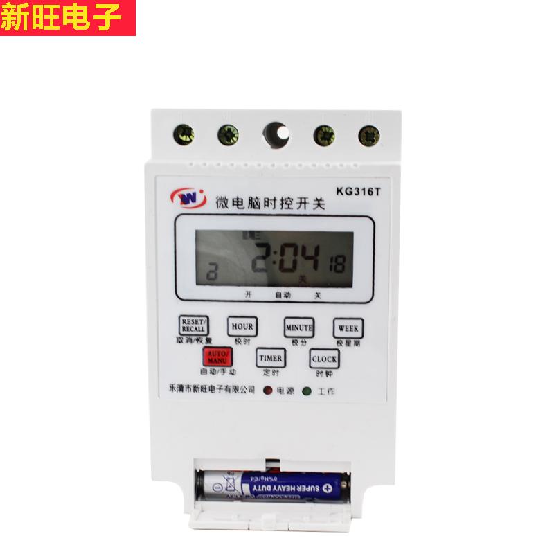 新旺マイコンにスイッチKG316タイマー時間コントローラ電子タイマー220 V