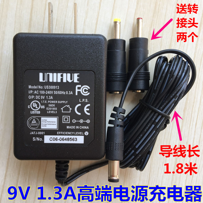 慧聪科 udendørs taler square dans audio - adapter K87K90 oplader 9V-10V strømforsyning linje
