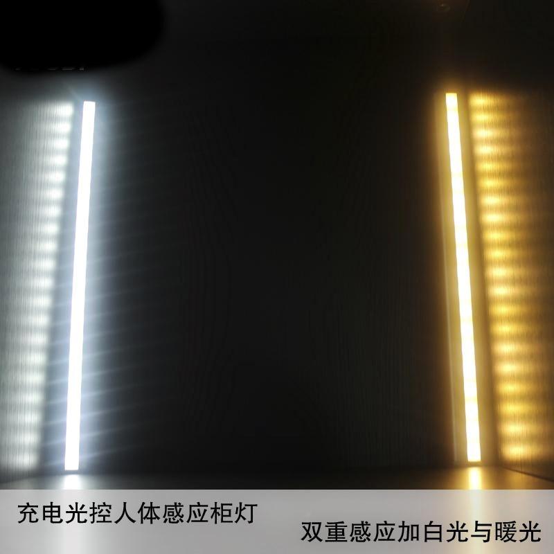 أدى ضوء مجلس الوزراء مجلس الوزراء أسفل مصباح ضوء خزانة التبديل الاستشعار مصباح USB شحن الجسم مع سايا خزانة سامسونج