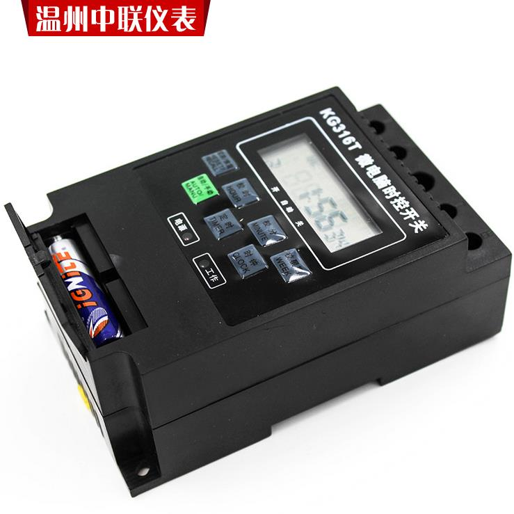 El paquete de control de la calle correo KG316T temporizador electrónico controlador de tiempo de cambiar el calendario de 220V