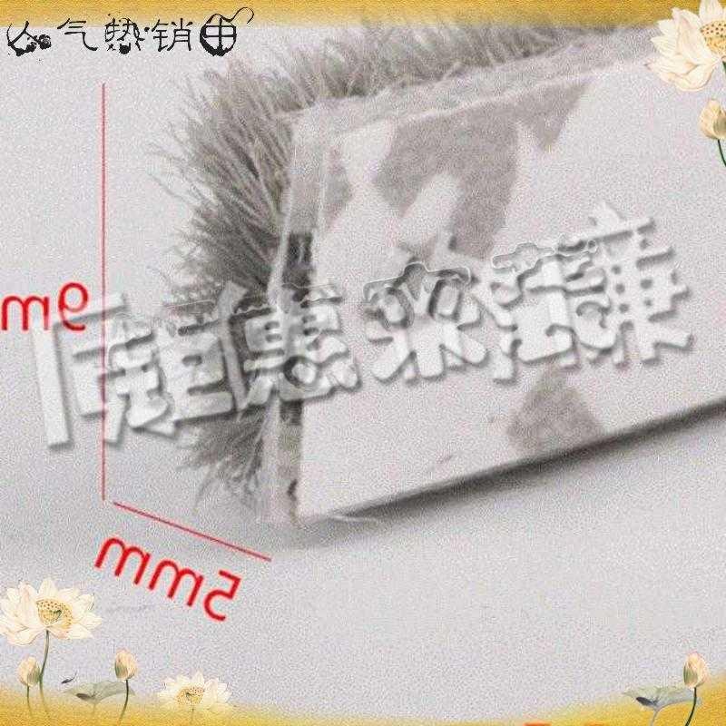 Siegel der high - end - atmosphäre - kunststoff - fenstern, Wärme - und schalldämmung selbstklebende Glas holztür nähte warme wolle