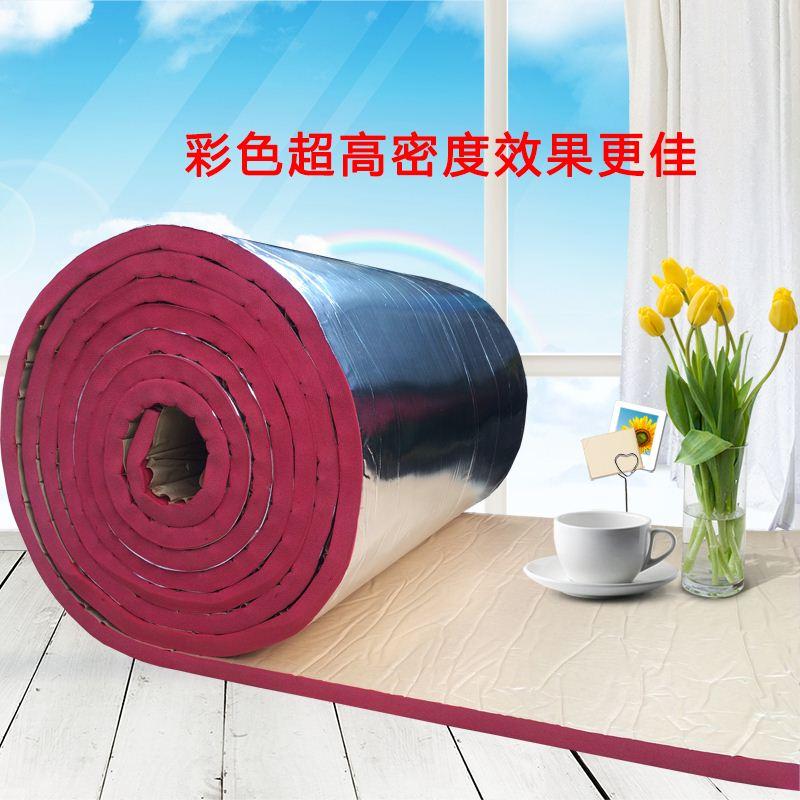 Die Sonne Dach farbe - wärmedämmung Baumwolle schallschutz flammschutzmittel selbstklebende hochtemperaturbeständige wasserdichten material