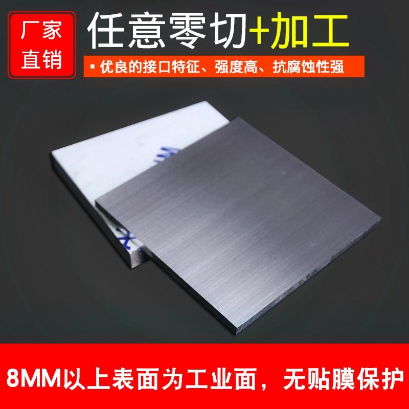 Foglio di Alluminio in Foglio di Alluminio in Lega di Alluminio piatto di Lavorazione Zero (0.20.5123456810mm
