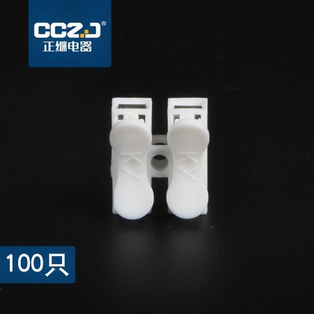 الضغط من نوع ch-2 الأسلاك مصباح موصل سريع 2 بت سريع موصلات الأسلاك الطرفية الربيع بعقب 100 فقط
