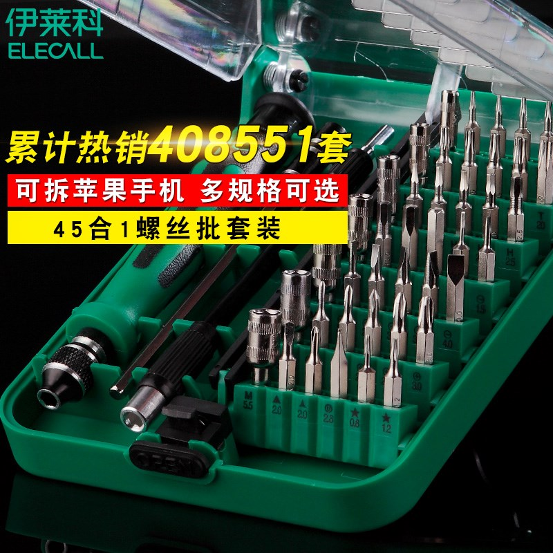 Shipping multifunctional screwdriver set home appliance repair mobile phone shaped screwdriver gadget