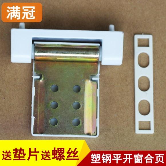 La puerta de la ventana, la puerta empujando fuera de estándar de hardware casement bisagra bisagra bisagra de la ventana