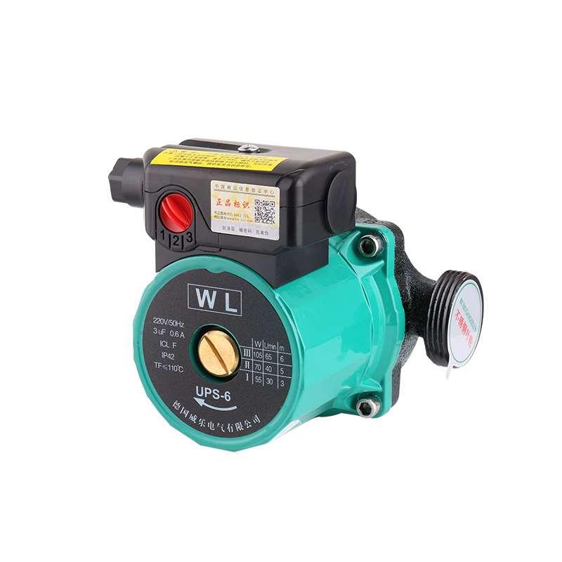 威乐超シズネ家庭用暖房循環ポンプ暖かい温水ボイラーの暖かい訴える回ポンプがラジエーター空気ポンプ
